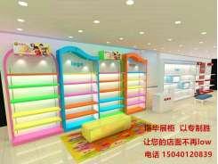 儿童孕婴店z展柜(沈阳铁西店)